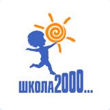 http://www.sch2000.ru/images/logo.png